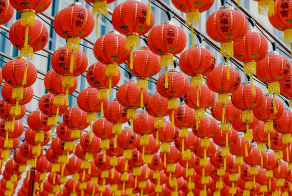 Photo of red and gold lanterns hung for Chinese New Year 2020